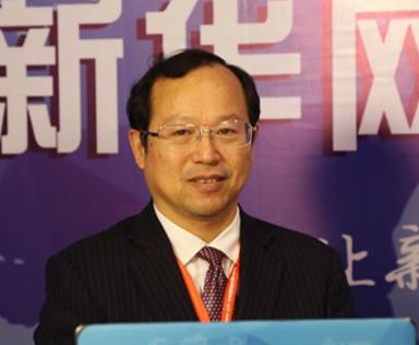 Shen Chi