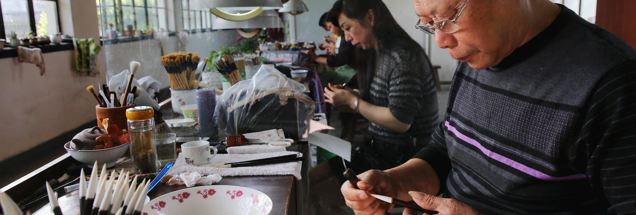 Huzhou Writing Brush Town